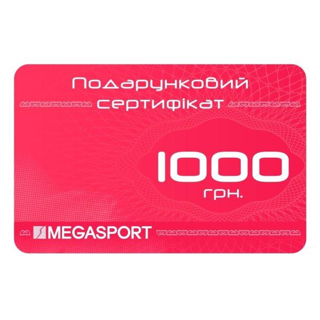 Подарочный сертификат Megasport Cert_1000 - фото
