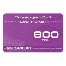 Подарочный сертификат Megasport Cert_800 - фото