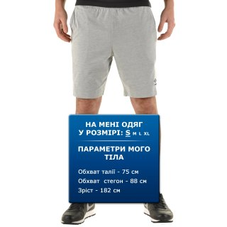 Шорты Umbro Basic Jersey Shorts - фото 6