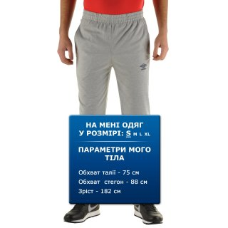 Брюки Umbro Basic Jersey Pants - фото 9