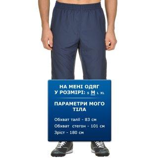 Брюки Umbro Pro Training Woven Pant - фото 6