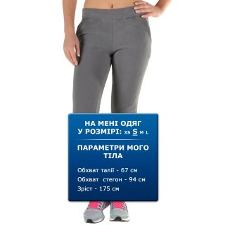Брюки East Peak Ladys Thick Fleece Pants - фото 3