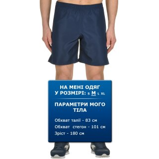 Шорты EastPeak Mens Shorts - фото 6