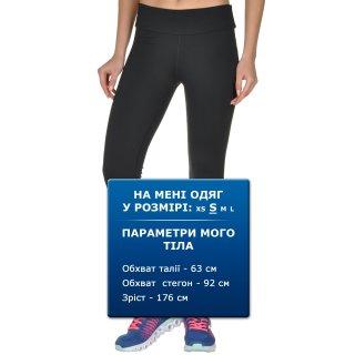 Лосины East Peak Ladys Fitness Slim Pants - фото 5