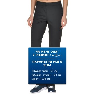 Брюки East Peak Womans Suit Pants - фото 6