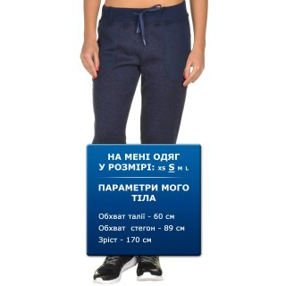 Брюки East Peak Women Combined Cuff Pants - фото 6