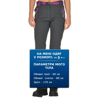 Брюки East Peak Women Softshell Pants - фото 6
