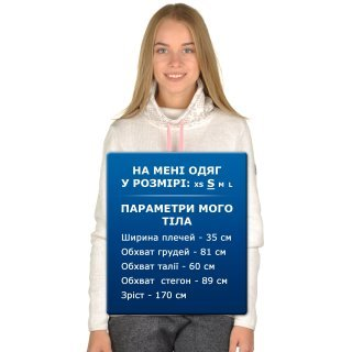 Кофта EastPeak Women Knitted Sweatshirt - фото 6