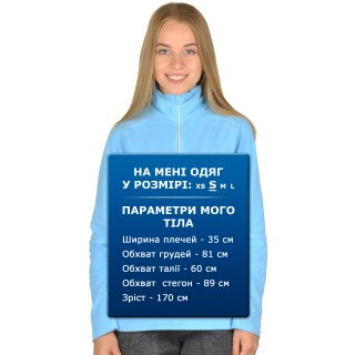 Кофта East Peak Women Light Halfzip Jacket - фото 6