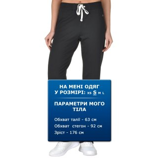 Брюки Champion Drawstring Pants - фото 6
