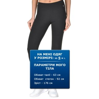 Леггинсы Champion Leggings - фото 6