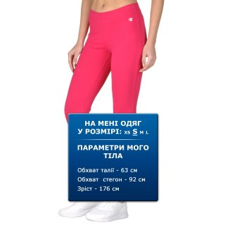 Леггинсы Champion Leggings - фото 5