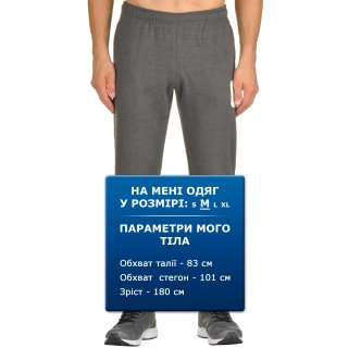 Брюки Champion Elastic Cuff Pants - фото 6