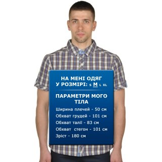 Рубашка IcePeak Lennon - фото 6