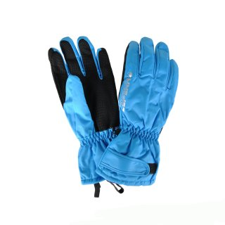Перчатки IcePeak Dino Jr - фото 1