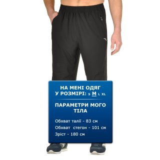 Брюки Anta Woven Track Pants - фото 6