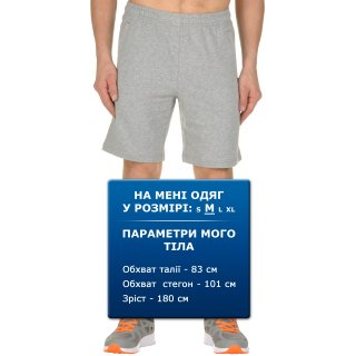 Шорты Anta Knit Half Pants - фото 6