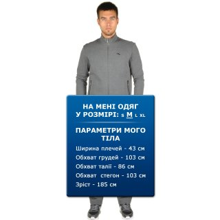 Костюм Anta Knit Track Suit - фото 9