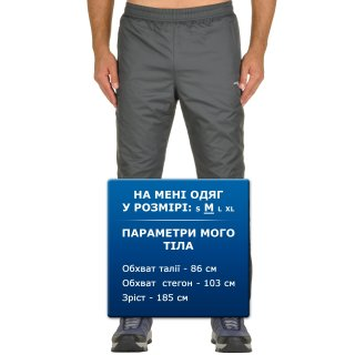 Брюки Anta Padded Pants - фото 6