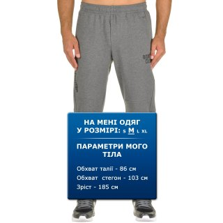 Брюки Anta Knit Track Pants - фото 6
