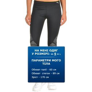 Лосины Anta Knit Ankle Pants - фото 6