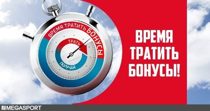 2000 Бонусов за каждые 500 грн только в Хмельницком! - фото
