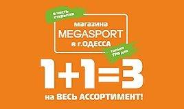 f999537ed2a55b ... Открытие магазина MEGASPORT в Одессе, ТРЦ