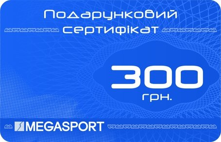 Сертификат 300 грн