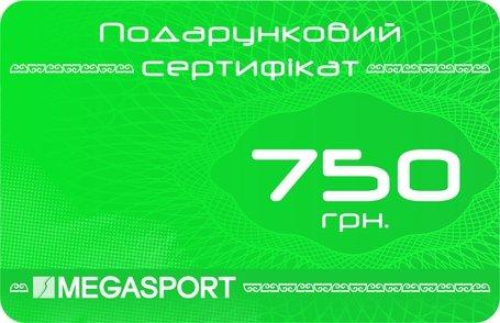 Сертификат 750 грн