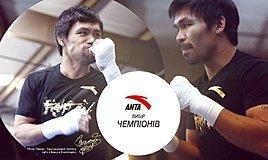 Чемпіони обирають Anta - фото