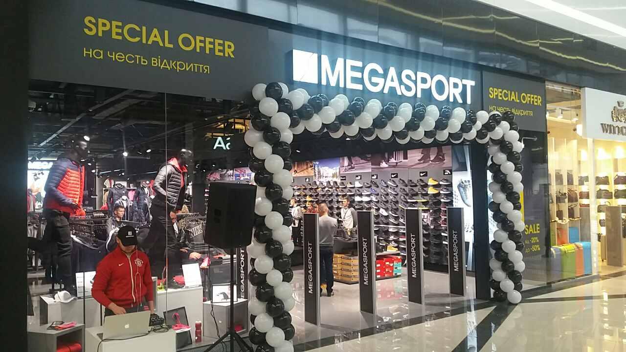 Открытие нового магазин MEGASPORT в Киеве cba11f8757176