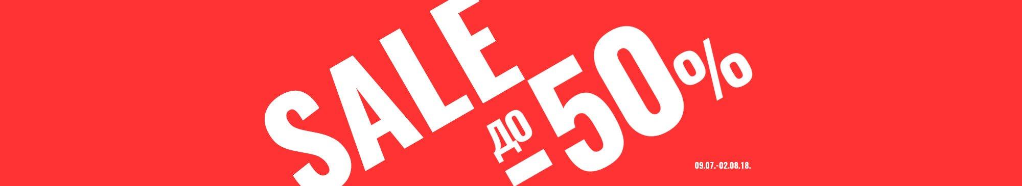 e45a8b727f13af MEGASPORT - официальный интернет-магазин брендовой одежды, обуви и  аксессуаров для спорта и отдыха