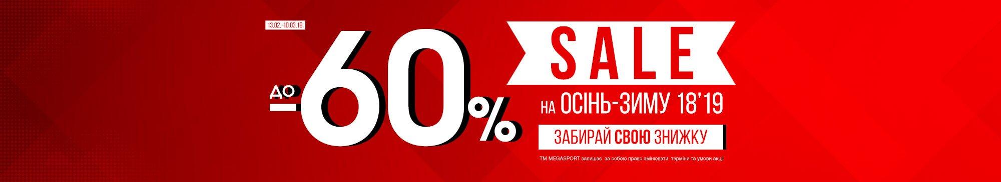 MEGASPORT - офіційний інтернет-магазин одягу 9bfc610d9c622