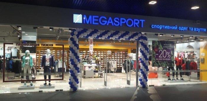 Відкрито новий магазин в Одесі!