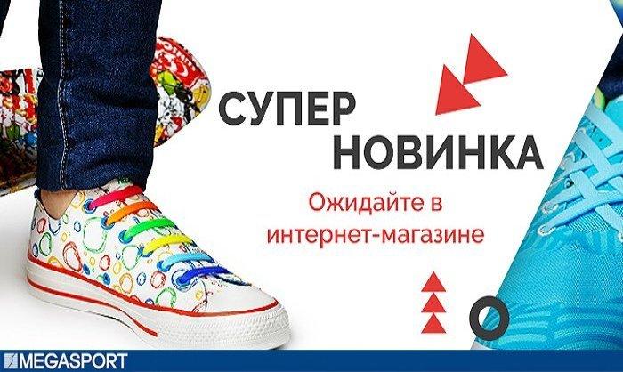 Скоро в продаже - силиконовые антишнурки для обуви!