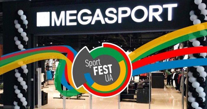 Официальный партнер Sport Fest проводит выставку Sport Expo UA 2018!