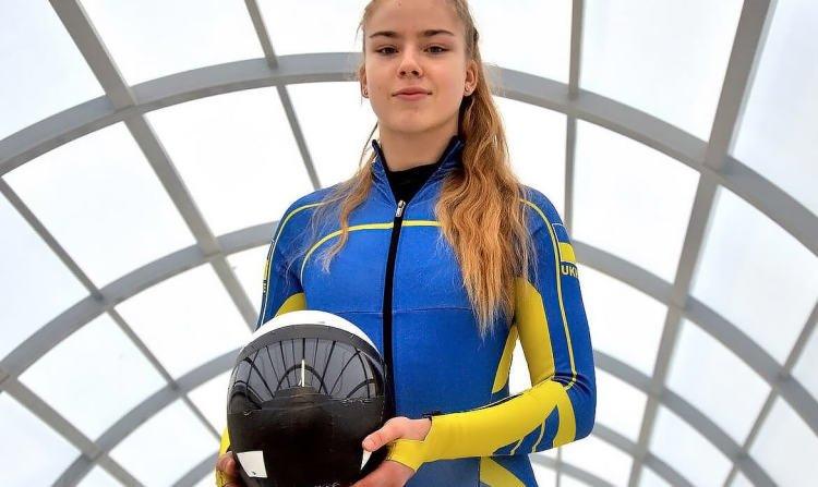 Впервые в истории украинская скелетонистка выступит на юношеских Олимпийских играх