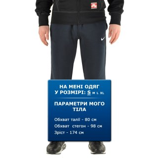 Штани Nike Club Oh Pant-Swoosh - фото 4