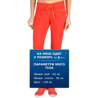 Капрі Nike Jersey Capri - фото 6
