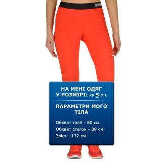 Лосини Nike Pro Cool Capri - фото 6