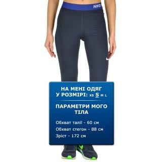 Лосини Nike Pro Cool Tight - фото 6