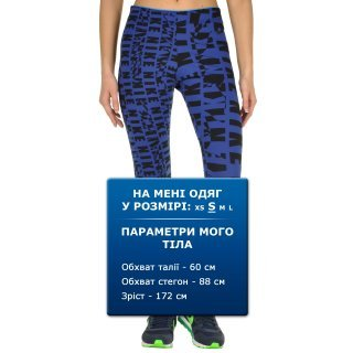 Легінси Nike Club Legging-Aop - фото 6