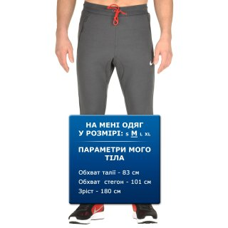 Штани Nike Av15 Flc Cf Pnt-Cnvrsn - фото 6