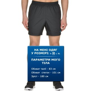 Шорти Nike Flow Short-14 Cm - фото 6