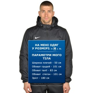 Куртка Nike Men's Football Jacket - фото 7
