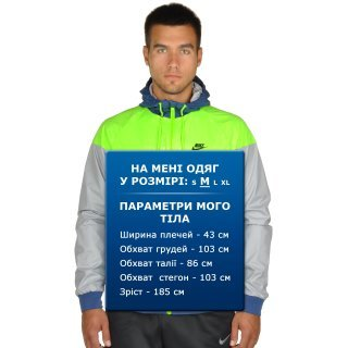 Куртка-вітровка Nike Men's Sportswear Windrunner Jacket - фото 7
