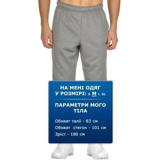 Штани Nike Men's Therma Training Pant - фото 6