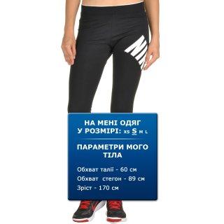 Легінси Nike Women's Sportswear Legging - фото 6