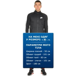 Костюм Nike M Nsw Trk Suit Flc Season - фото 9