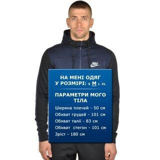 Кофта Nike Men's Sportswear Advance 15 Hoodie - фото 7